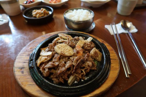 Bulgogi (Rindfleisch) mit Reis